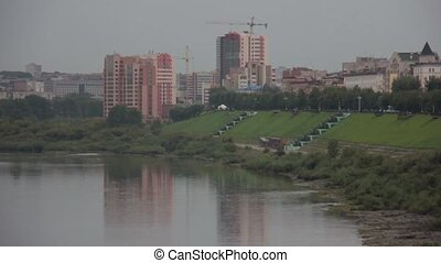 view of the city across the river Kemerovo Russia...