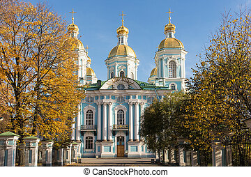 St. Nicholas Cathedral in autumn