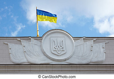 View of Ukrainian flag on the building