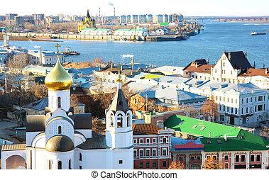 View to Strelka from Kremlin Nizhny Novgorod Russia
