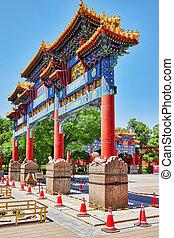 ville, jingshan, parc, interdit, charbon, beijing., ou, montagne