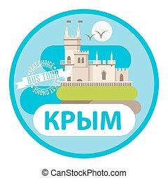 ville, yalta, lflat, symbole, -, composition, vecteur, crimea., icon., swallow's, russia., skyline., château, nid, rond