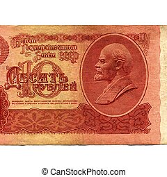 Rubles - Vintage CCCP (SSSR) 10 Rubles banknote - no more in...