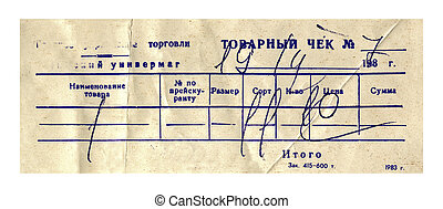 vintage department store (soviet shopping mall) cheque...