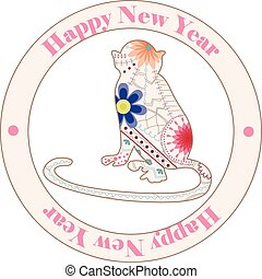 Vintage happy new year stamp with monkey