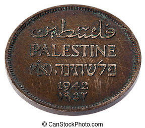 Vintage Palestine 1 Mil - Tails High Angle - High angle view...