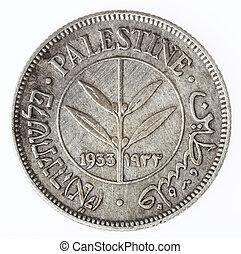 Vintage Palestine 50 Mils - Tails - Reverse (tails) side of ...