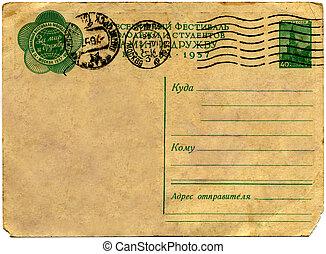 Vintage postcard. - Vintage postcard, 1957 year.Russia.
