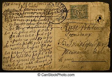 Vintage postcards 04