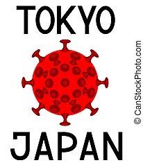 virus_in_tokyo_three