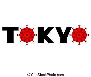 virus_in_tokyo_two