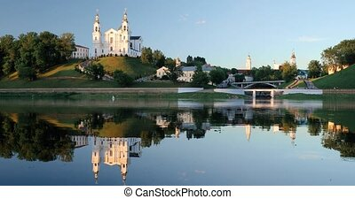 Vitebsk, Belarus. Assumption Cathedral Church, Town Hall, Church Of Resurrection Of Christ And Dvina River In Summer Evening Time.