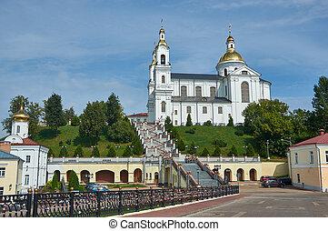 Vitebsk, Belarus, Holy Assumption Cathedral on the ...