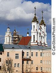 Vitebsk view - town hall - museum, restored Voskresenskaja ...