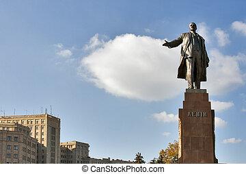 Lenin - Vladimir Lenin monument in Kharkov, Freedom Square. ...
