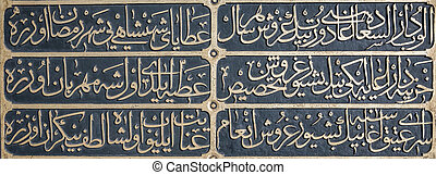 voorkant, tekst, arabische , muur, aanzicht