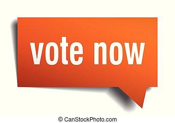 vote now orange 3d speech bubble