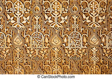 Wall detail in Alhambra of Granada, Spain - Ornated wall in...