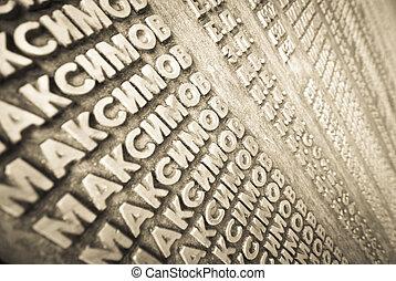 Wall of names