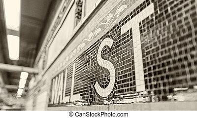 Wall street subway station sign, New York
