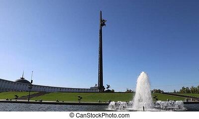 War memorial in Victory Park