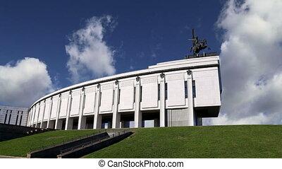War memorial, Moscow, Russia - War memorial in Victory Park...