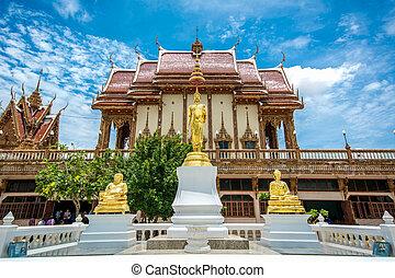 Wat Ban Rai - Wat BanRai Thailand