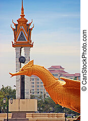 Wat Bottom Park, Phnom Penh