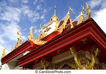 Wat Buppharam Rice Pagoda