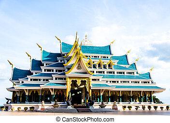 Wat pha phukon: temple of Thailand