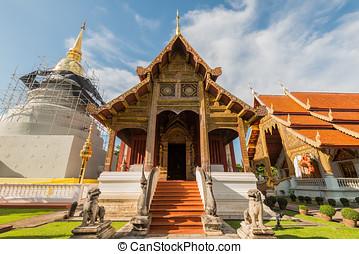 Wat Pra Sing Chiang Mai Temple