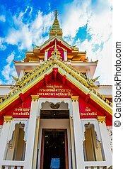Wat Samakkhi Tham , Yasothon,  Thailand