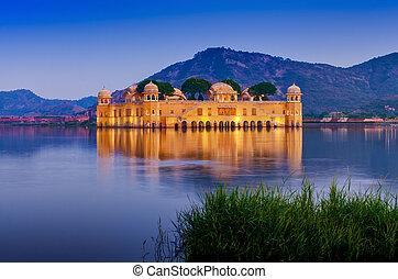 Water Palace Jal Mahal at night. Man Sager Lake, Jaipur, Rajasthan, India, Asia