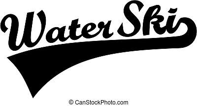 Water ski word retro