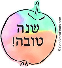 Watercolor apple in the style of doodle. Shana Tova inscription in Hebrew. Lettering. Hand draw. vector illustration