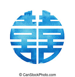 """Watercolor symbol feng shui """"DOUBLE HAPPINESS"""""""