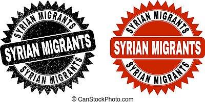 watermark, シリア人, 黒, 手ざわり, unclean, ロゼット, migrants