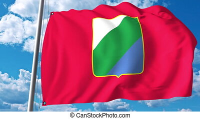 Waving flag of Abruzzo a region of Italy - Waving flag of...