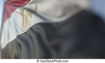 Waving flag of Egypt, shallow focus close-up. Realistic loopable 3D animation