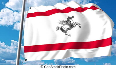 Waving flag of Tuscany a region of Italy - Waving flag of...