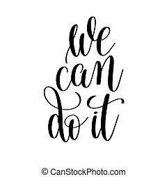 we can do it clipart vector graphics 101 we can do it eps clip art