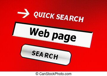 web ページ, 捜索しなさい