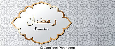 Website header or banner template with golden frame with Ramadan arabic lettering on gray background with girih traditional ornament. Arabic text translation Ramadan