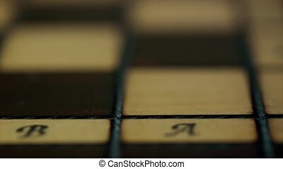 Wedding Rings on the Chess Board Slider - Wedding rings on...