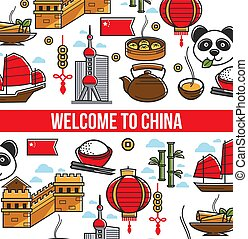 Chinese culture welcome to China country symbols attractions and landmarks vector Great wall and hong kong tower green tea and dumplings panda bear and ship rice and lantern bamboo and national flag.
