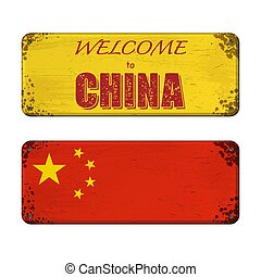 Welcome to China nameplate