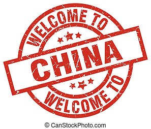 welcome to China red stamp