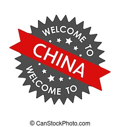 Welcome to CHINA. Round label with red ribbon. Vector illustration