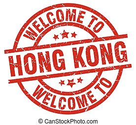 welcome to Hong Kong red stamp