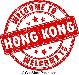 Welcome to Hong Kong rubber stamp